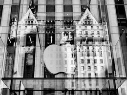 The Plaza Hotel reflected off the Fifth Avenue Apple Store across the street.