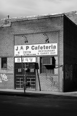 J & P Cafeteria, a Korean restaurant close to Union Market in Washington, DC.